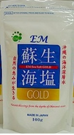 EMX Gold Sea Salt
